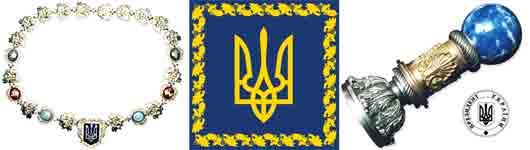 Из чего состоит булава президента Украины