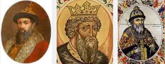 Именно Владимир ... положил начало династическим бракам