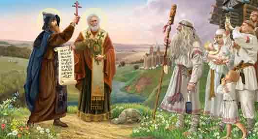 Как византийское христианское духовенство называло каждого из мирян, кто не достоин уважения