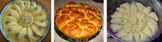 Болгарский рождественский пирог