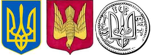 Пикирующий сокол, ставший украинским символом
