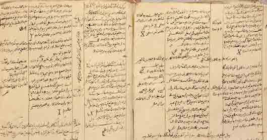 Наука «рукописных источников»