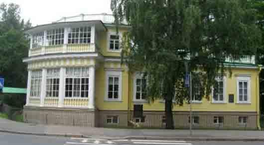 Владелица дома в Царском Селе, где жил Александр Пушкин