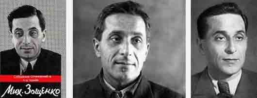 Что сберегли герои рассказа «Режим экономии» Михаила Зощенко