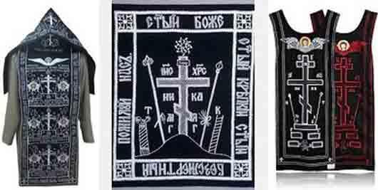 Обет православных аскетов