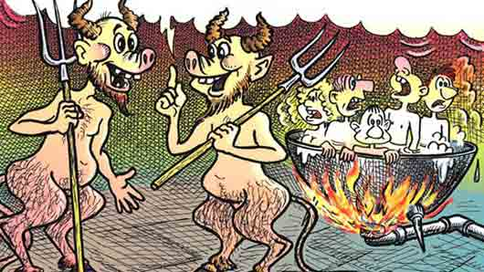 в каком «аду куры горят»