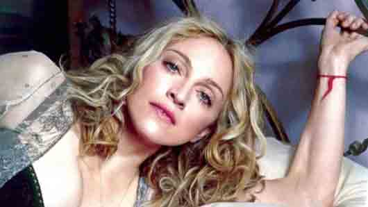 Магическое хобби Мадонны