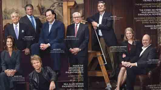 «Журнальный пьедестал» для самых богатых