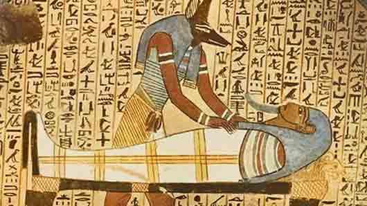 Наука о древних рукописях