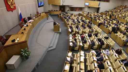 Подразделение Государственной думы