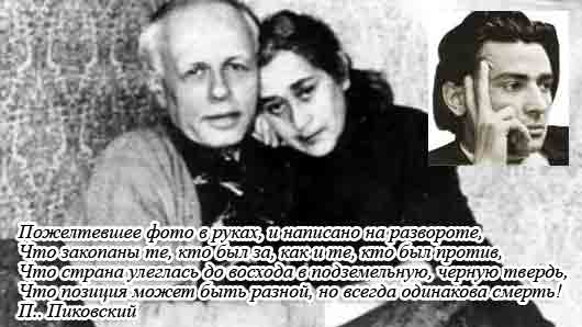 Правозащитник, в доме которого Андрей Сахаров впервые встретился с Еленой Боннэр