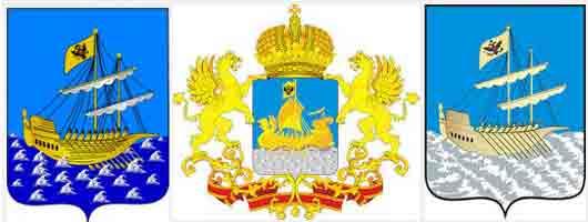 Какое судно попало на герб Костромы