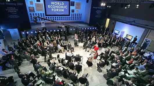 В каком швейцарском городе ежегодно проходит мировой экономический форум?