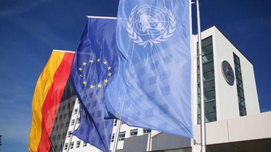 В какой столице расположен Университет ООН
