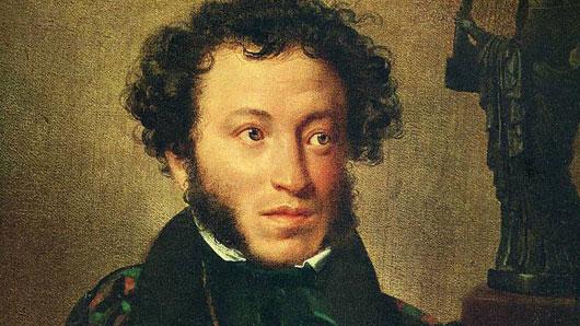 Кого полюбил королевич Яныш из пушкинских «Песен западных славян»
