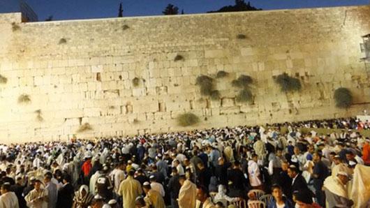 Вечерняя молитва у иудеев