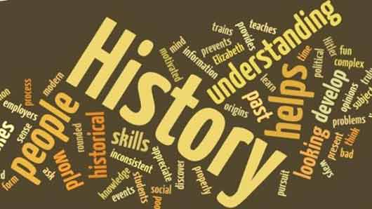 «Юриспруденция» в рамках истории
