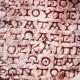 Способ письма с древнегреческих памятников