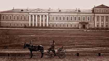 Какое регулярное событие русские гимназисты 19 века прозвали субботником