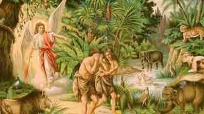 Причина депортации Адама и Евы из рая