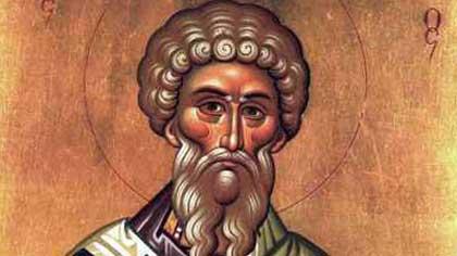 Что должны были делать и угощавший, и тот кого угощали хлебом на день Святого Власия 24 февраля в Болгарии