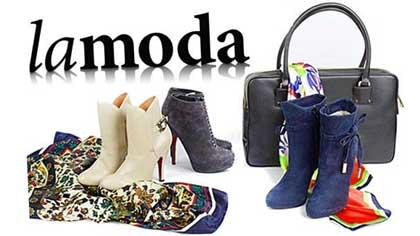 Какие из этих брендов, которые можно найти в торговых центрах, есть на Lamoda с бонусами за покупку