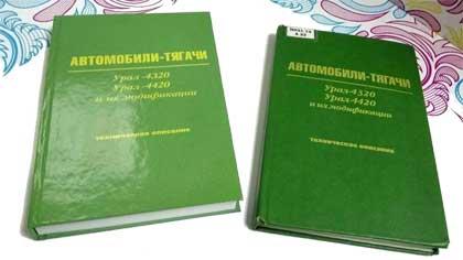Копия книжки (6 букв)