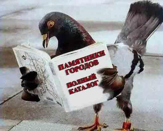 Сказка о мести птиц у Ханса Андерсена