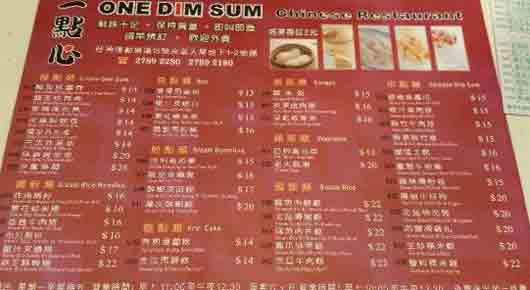 «Ценовое меню»
