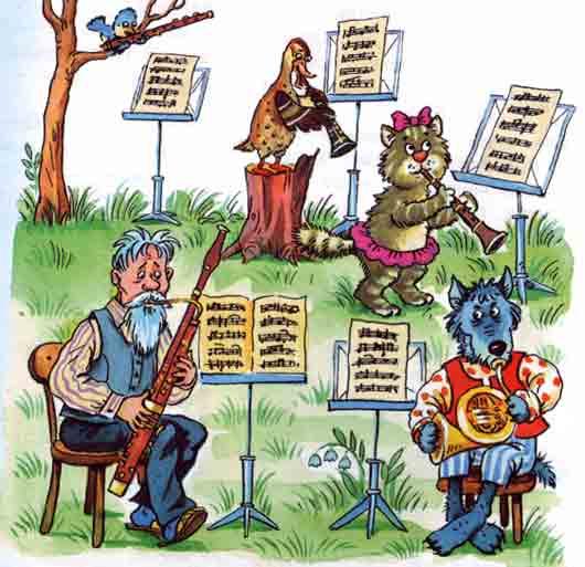 Инструмент для партии Утки из симфонической сказки «Петя и Волк» Сергея Прокофьева