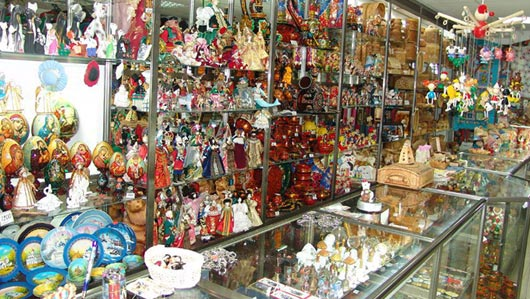 Магазин «тысячи мелочей»
