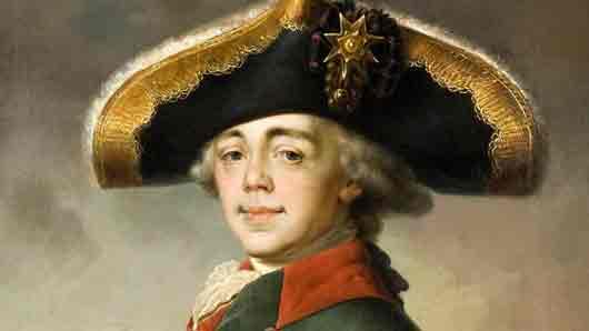 Какой предмет одежды русский император Павел I напрямую связывал с французской революцией