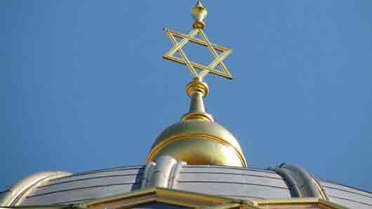 «Кодекс чести» иудеев