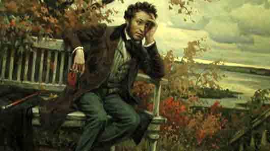 Река из пушкинского стихотворения «К Овидию»