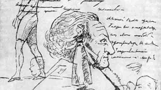 От какой из своих поэм открестился во время следствия, учинённого властями из-за кощунственного содержания оной, Александр Пушкин