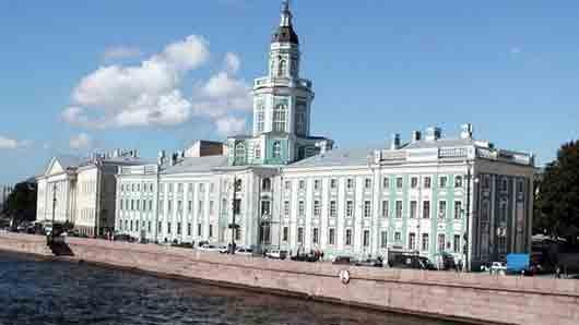 Российский Музей антропологии и этнографии им. Петра Великого