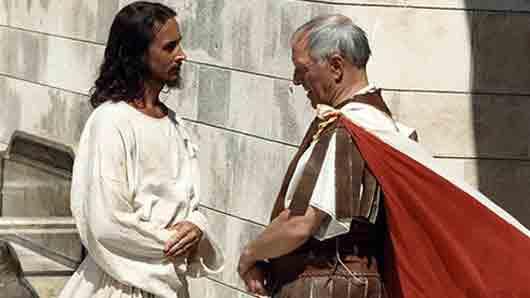 Почтительное обращение к булгаковскому Понтию Пилату
