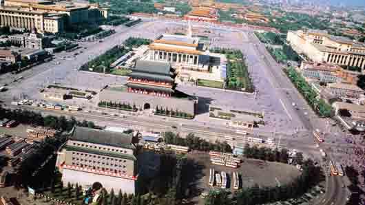 Столица с самой большой площадью в мире