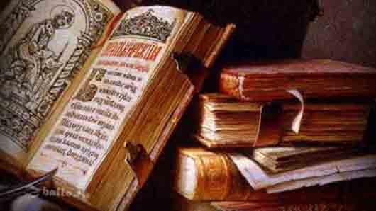 Знаменитое собрание рукописей, принадлежавших царю Ивану Грозному