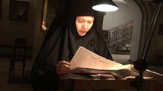 Православная невеста Господа