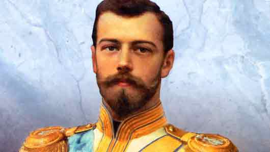 Карточное предпочтение Николая II