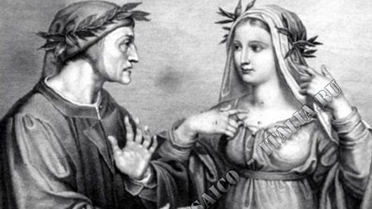 Кто послал Вергилия на встречу с Данте в его «Божественной комедии»