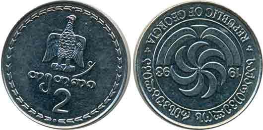 Грузинский цент