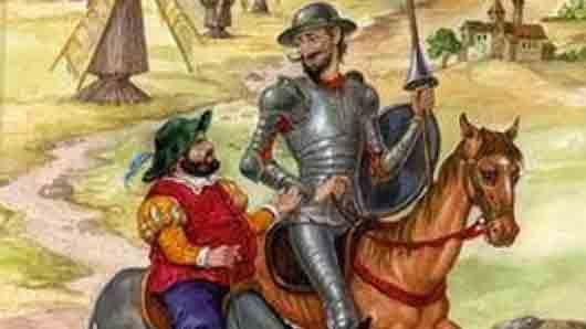 Стиль поведения Рыцаря печального образа