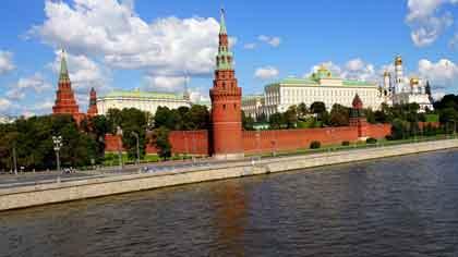 Как назывался плот у Водовзводной башни Московского Кремля
