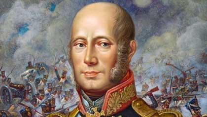 Кто из полководцев до Бородино не имел ордена Андрей Первозванного
