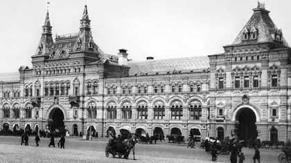 Какой московский магазин некогда носил название Верхние торговые ряды