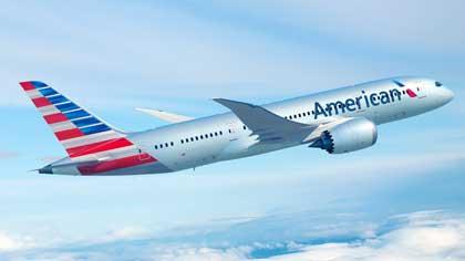 Американская авиакомпания снизила затраты, отказавшись от одной ... (1980 год)