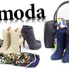 Какие из этих брендов есть на Lamoda с бонусами за покупку