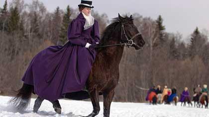 Дамский наряд для верховой езды